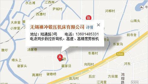 无锡神冲机床公司地址地图