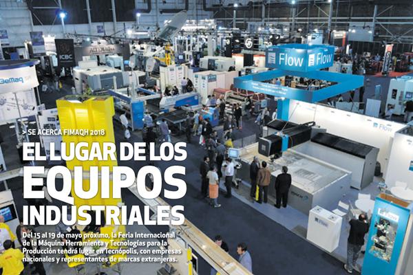 阿根廷机床展.png